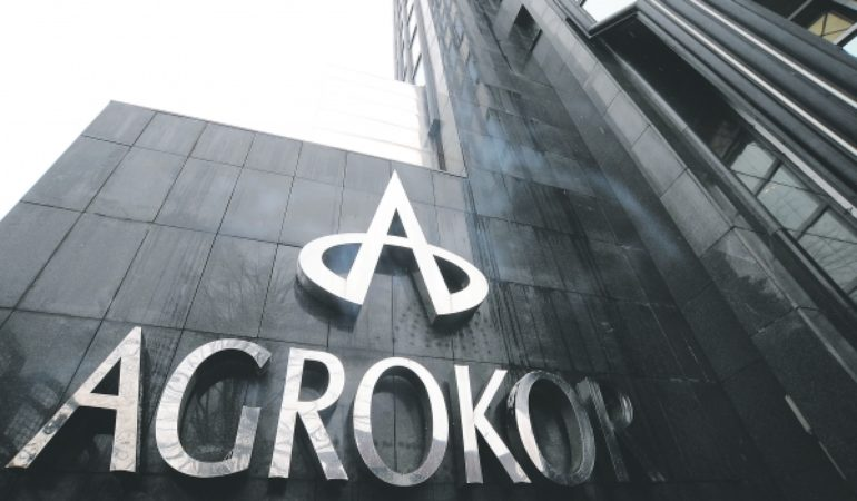 Agrokor Plan to 2020
